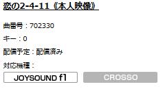 a7568cfb761ceae383c7ca6e555e80a3