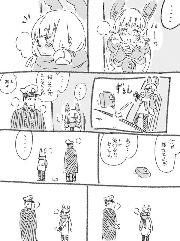 DzoAUXuU8AAi2Z3