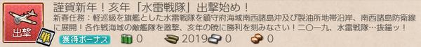 b25dde9e38b224a420c6591e01375c66