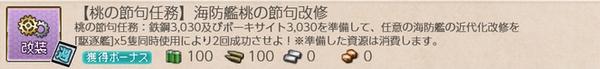 d7cee4bc4ec12b6055569754f0d6b9b9