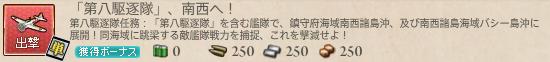 4db62aed00e74941ac7b4e8df7877d1b