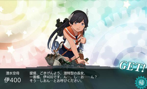 【艦これ】で、おまえら潜水艦じゃ誰が一番好きなん?