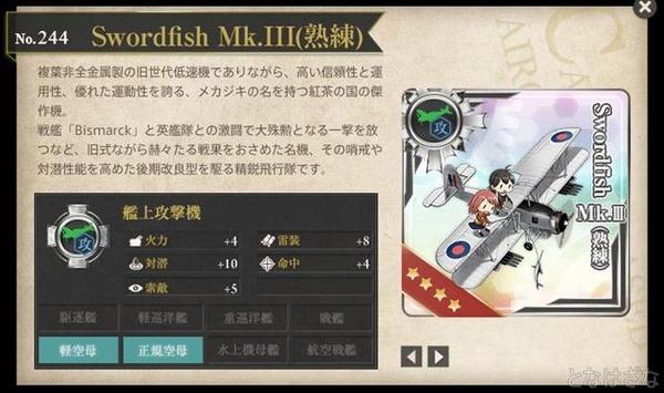 kancolle_201708_new-equipment_Sword-fish-MkIII