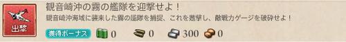 2013122205107
