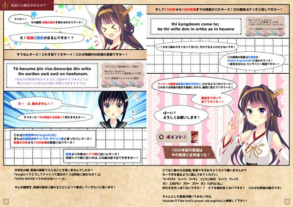 69941491_p2_master1200