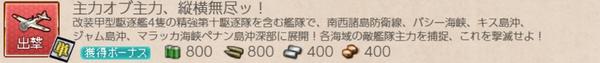 7d9607b7d772c524b389e0ec6b6ac677