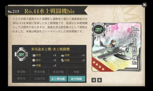 C7G_k2-U0AA2pCK