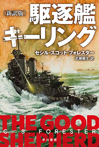 【艦これ】提督たちは普段どんな本読んでるの?やっぱり歴史物とかが多い?