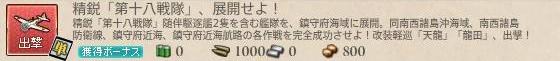 480141def731f751c6cb305c17ab5527