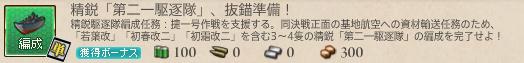 4941c826b98887fe2fe4a895d74d406b