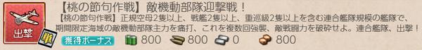 ce0ef60b0b4a03ed5776d7e881ba6633