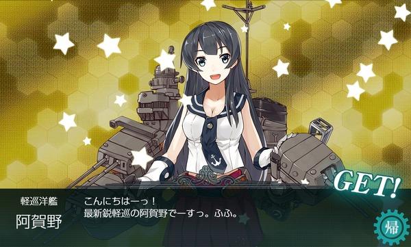 【艦これ】阿賀野型が全員揃った提督は新人提督かな?ベテラン提督かな?