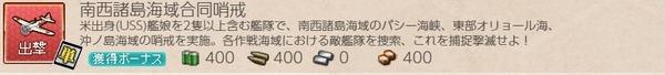 2020y05m20d_211405618
