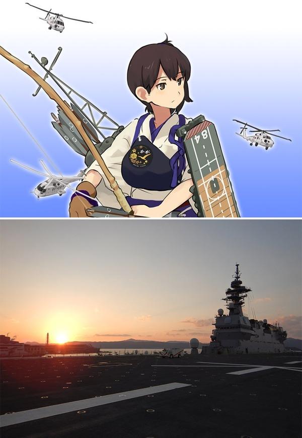 【艦これ】加賀さん「かが」modeは依頼だったのね、何気に凄くない? 提督達の反応まとめ