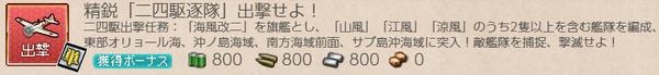 658b5a4915469d865c901136b772d77d