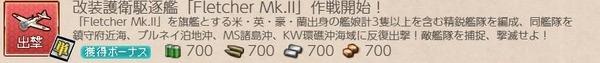 2020y05m20d_212655827