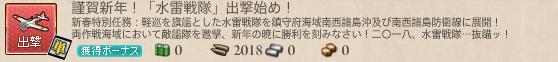 84b277245f30826f1a98166e6f3a8968