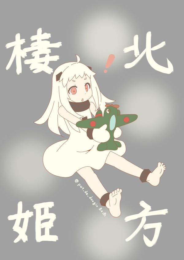 【艦これ】チガウ・・・コレジャナイ・・・!! 他なごみネタ