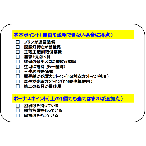 gameswf-1440915416-97-490x490
