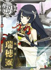 mizuho_kai_0