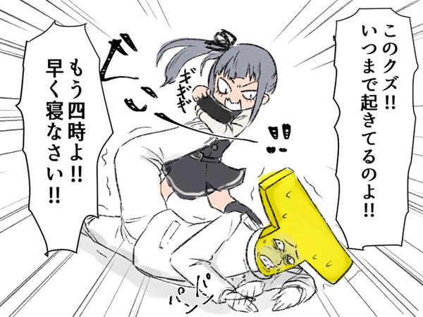 【艦これ】提督を寝かしつける霞ちゃん 他なごみネタ