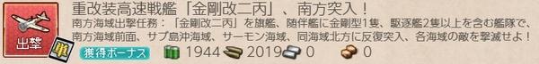 b47ada2dcbf97a6229fc8843a918d4d1