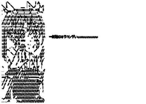 9dec13dace0bf03611330f94db993f8d