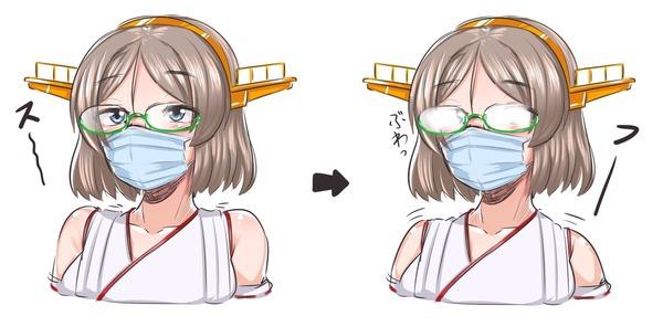 【艦これ】メガネってマスクと相性悪いよね 他なごみネタ