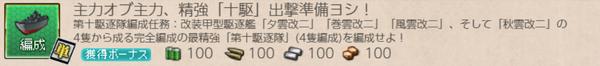 031634d6fd2b9ef7e438a7129df5b1e2