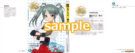 kancolle_kakuyoku