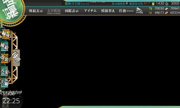 【艦これ】Edgeにchorme、firefoxなど色々あるけど、提督はどのブラウザを使ってるの?