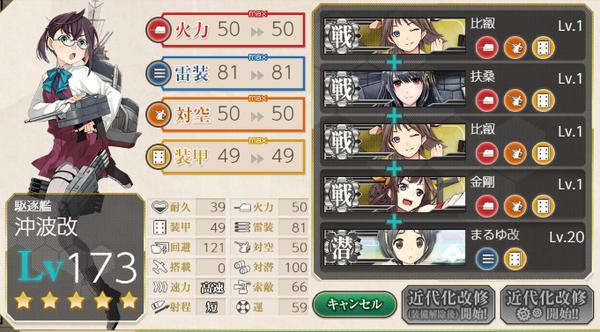 【艦これ】正規空母や戦艦ってどこで集めるのがいいんだっけ?