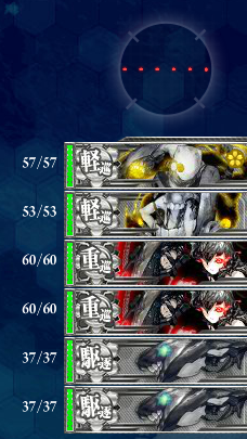 E-5:Dマス(夜戦)