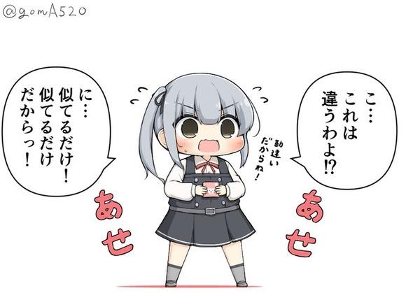 【艦これ】提督からプレゼントされたハンカチを大切に使ってる霞ちゃん 他なごみネタ