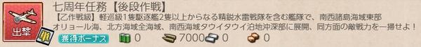 412778c66faed5c0ef3ae3a925a06047