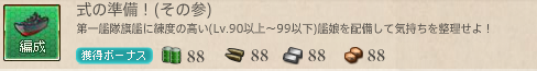 2014021419
