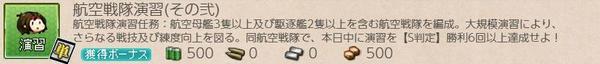 096fcf1cf61a47dcbdfa97468a7f90e8