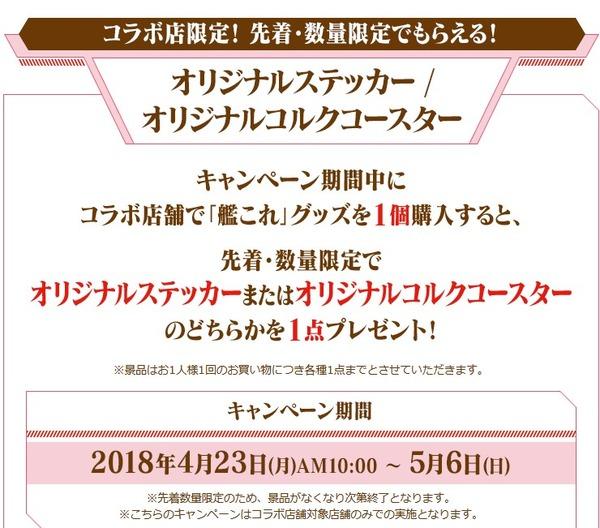 2018y04m19d_005703850