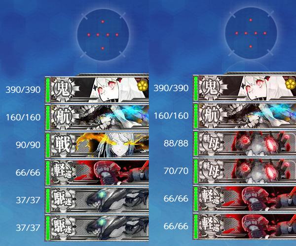 E4KD1のコピー