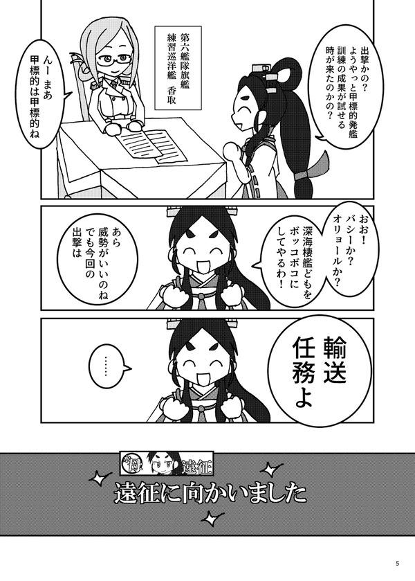 78426807_p2_master1200