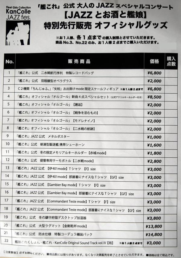 DSC_0667のコピー