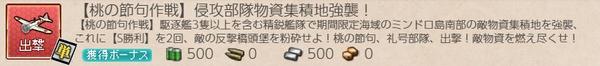 883acc5f3503454d9b2e840b5f0ad9c4