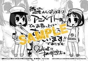 bo20140811kancolle_4koma_hubukiganbarimasu3