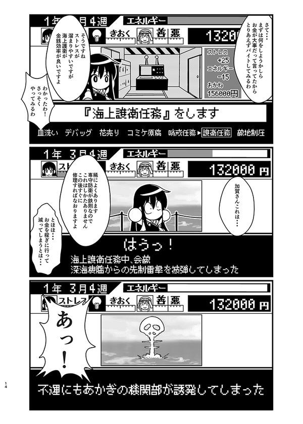 66450881_p1_master1200