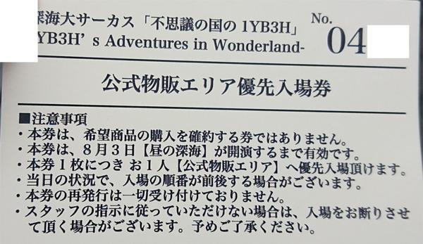 DSC_0861のコピー