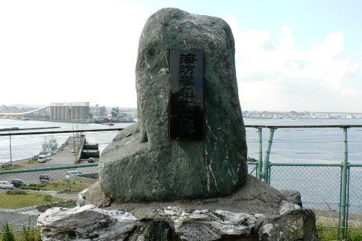 【艦これ】福江ちゃんが母港ボイスでうなされてるの辛い・・・