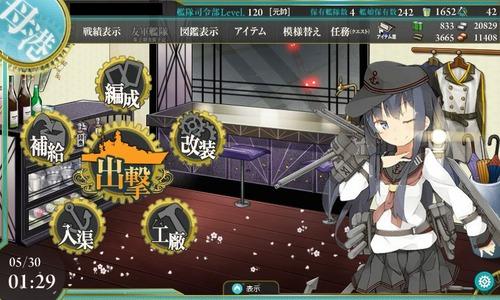 【艦これ】5-1ボスマスにたどり着かない!?新任務「海上突入部隊、進発せよ!」が難しい件について