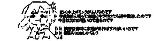 【艦これ】E5-3って装甲破砕ギミック解除が割と壁だよね E5-3攻略雑談