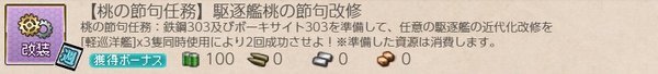 daafcdda401b26cbe025032bcf0edb80
