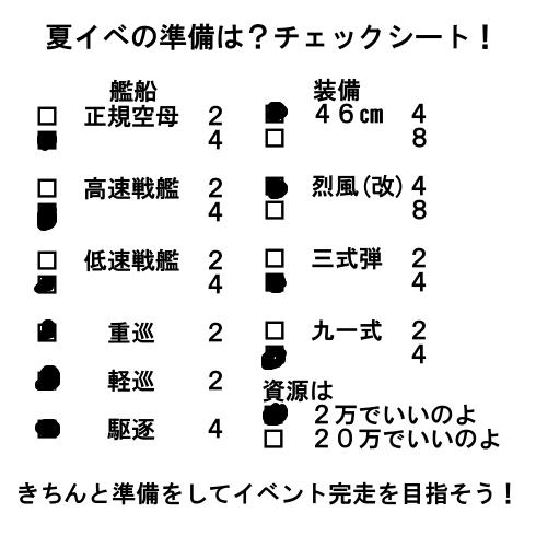 gameswf-1405259589-89